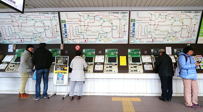 Japan Ticket Machine