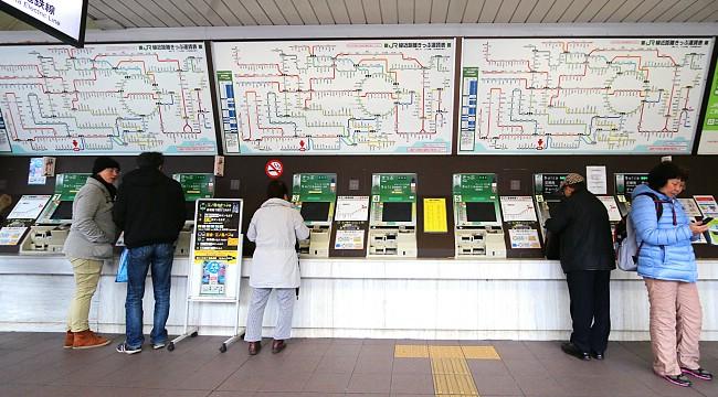 Japan Ticket Machine